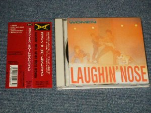 画像1: ラフィン・ノーズ LAUGHIN' NOSE - NEVER TRUST WOMEN (MINT-/MINT) / 1991 JAPAN ORIGINAL Used CD with OBI