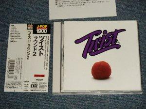 画像1: ツイスト TWIST - ラウンド2ROUND 2 (MINT-/MINT) / 1996 JAPAN ORIGINAL Used CD with OBI