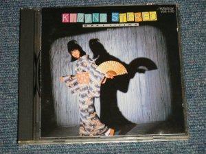 画像1: 飯島真理 MARI IIJIMA - キモノ・ステレオ KIMONO STEREO (Ex++/MINT) / 1985 JAPAN ORIGINAL Used CD