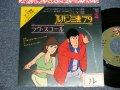 "TV アニメ・サントラ ユー&エクスプロージョン・バンド  サンドラ・ホーン TV ANIMATION SOUND TRACK  YU & EXPLOSION BAND  SUNDRA HOHN (大野雄二 YUJI OHNO) - A) /ルパン三世'79 LUPIN THE THIRD '79  B) ラヴ・スコール LUPIN THE THIRD  LOVE SQUALL (Ex+/Ex++) / 1979 JAPAN ORIGINAL ""PROMO"" Used 7"" Single シングル"