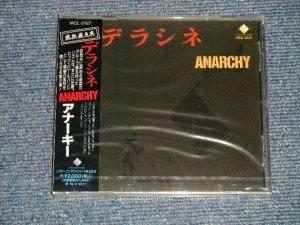 """画像1: アナーキー ANARCHY - デラシネ (SEALED) / 1989 JAPAN ORIGINAL """"BRAND NEW SEALED"""" CD with OBI"""