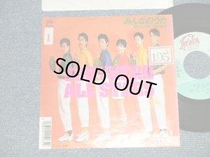 """画像1: サザン・オールスターズ SOUTHERN ALL STARS - A) みんなのうた B) おいしいね〜傑作物語 (Ex++/Ex+ WOFC) / 1988 JAPAN ORIGINAL """"PROMO"""" Used 7"""" Single"""