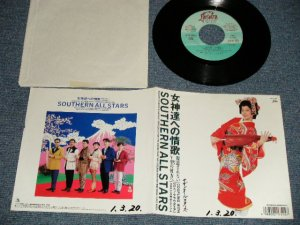 "画像1: サザン・オールスターズ SOUTHERN ALL STARS - 女神たちへの情歌 (Ex++/Ex+ WOFC) / 1989 JAPAN ORIGINAL ""PROMO"" Used 7"" Single"