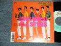 """サザン・オールスターズ SOUTHERN ALL STARS - A) みんなのうた B) おいしいね〜傑作物語 (Ex++/Ex+ ) / 1988 JAPAN ORIGINAL """"PROMO"""" Used 7"""" Single"""