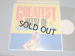 画像1: 山下達郎 TATSURO YAMASHITA - GREATEST HITS ( MINT/MINT) / 1984 JAPAN ORIGINAL used LP with BOOKLET