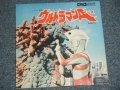 """映画 特撮 ハニー・ナイツ HONEY NIGHTS -  A) 主題歌「ウルトラマン A エース」 B) TACの歌 ( Ex++/Ex++) /1972 JAPAN ORIGINAL Used 7"""" Single"""