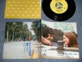 "Kとブルンネン K & Brunnen - A) 恋人たちの舗道  B) 結婚しよう (MINT/MINT)/ 1970 JAPAN ORIGINAL ""YELLOW LABEL PROMO"" Used 7"" Single"