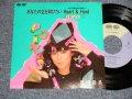 """尾崎亜美 AMII OZAKI - A) あなたの空を翔びたい B) HEART & SOUL  (Ex+/MINT- STOFC, SWOFC)/ 1983 JAPAN ORIGINAL """"PROMO ONLY"""" Used 7"""" Single"""