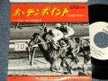 """デューク・エイセス DUKE ACES - A) あゝテンポイント〜悲運の名馬〜  B) 実況放送 (Ex+/MINT-  STOFC ) / 1978 JAPAN ORIGINAL """"WHITE LABEL PROMO"""" Used 7"""" Single シングル"""