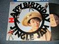 ジングル・ジャム JINGLE JAM - HAPPY BIRTHDAY (MINT-/MINT-) /1987 JAPAN ORIGINAL Used 6 TRACKS MINI-ALBUM LP