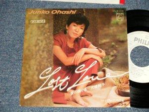 """画像1: 大橋純子 JUNKO OHASHI -  A) LOST LOVE -愛の踊り場-  B) ヴェニスの女 (Ex/+++/Ex+++ STOFC) / 1982 JAPAN ORIGINAL """"WHITE LABEL PROMO"""" Used 7""""Single"""