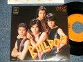 """フォーリーブス FOUR LEAVES - A) ブルドッグ BULLDOG  B) 標的 ( MINT-+/MINT-) / 1977 JAPAN ORIGINAL Used 7"""" 45 Single"""