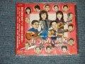 """五つの赤い風船 ITSUTSUNO AKAIFUSEN - 「五つの赤い風船」と仲間たち 結成40周年記念 (SEA;LED) / 2007 JAPAN ORIGINAL """"Brand New SEALED"""" CD"""