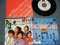 """ロール・バック ROLL BACK - A)マイ・ボーイ  B) 素敵にGood-bye (Ex+/MINT STOFC) / 1980 JAPAN ORIGINAL """"WHITE LABEL PROMO"""" Used  7""""Single"""