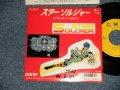 """ゲーム・ミュージック GAME MUSIC 國本佳宏 Yoshihiro Kunimoto - Star Soldier A) スターソルジャー(アレンジ・バージョン)Star Soldier   B) チャンピオンシップ・ロードランナー  from the game """"Championship Road Runner""""(アレンジ・バージョン ( Ex+/MINT- WOFC) / 1986 JAPAN ORIGINAL """"PROMO"""" Used 7"""" 45rpm Single"""