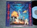 """畑野亨 RYO HATANO (SYNTHESIZER) - A) フレッシュ・ゴードンのメイン・テーマ   B) スター・ウォーズのテーマ (Ex+++/MINT) / 1978 JAPAN ORIGINAL Used 7"""" 45 Single"""