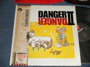 """画像1: DANGER デインジャー (忌野清志郎 KIYOSHIRO IMAWANO) - DANGER II (MINT-/MINT-) / 1985 JAPAN ORIGINAL Used 12"""" with OBI"""