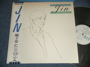 画像1: 桐ケ谷  仁 JIN KIRIGAYA  - Jin (Ex++++/MINT) / 1983 JAPAN ORIGINAL Used LP With OBI
