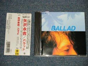 """画像1: 矢沢永吉 EIKICHI YAZAWA - BALLAD (MINT\/MINT) /1990 JAPAN Used """"GOLD"""" CD with OBI"""