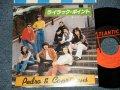 """ペドロ&カプリシャス PEDRO & CPRISIOUS - A) ライラック・ポイント B) ジャマイカの熱い風  (MINT-/MINT-) / 1979 JAPAN ORIGINAL Used 7"""" Single  シングル"""