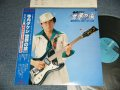 寺内タケシとブルージーンズ TAKESHI TERAUCHI & THE BLUEJEANS  - 寺内タケシ世界の旅 VOL.II アメリカ編  (MINT-/MINT-) / 1980 JAPAN ORIGINAL Used LP With OBI
