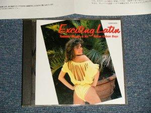 画像1: 見砂直照と東京キューバン・ボーイズ TADATERU MISAGO & TOKYO CUBAN BOYS - エキサイティング・ラテン EXCITING LATIN (MINT/MINT) / 1988 JAPAN ORIGINAL Used CD