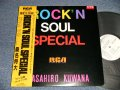 "桑名正博- MASAHIRO KUWANA  - ROCK'N SOUL SPECIAL (MINT-/MINT) /1981 JAPAN ORIGINAL ""WHITE LABEL PROMO"" Used LP with OBI"