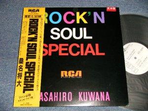 """画像1: 桑名正博- MASAHIRO KUWANA  - ROCK'N SOUL SPECIAL (MINT-/MINT) /1981 JAPAN ORIGINAL """"WHITE LABEL PROMO"""" Used LP with OBI"""