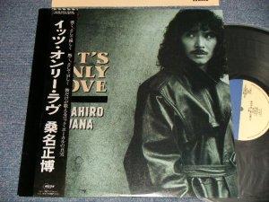 """画像1: 桑名正博- MASAHIRO KUWANA  - イッツ・オンリー・ラヴ IT'S ONLY LOVE (MINT-/MINT) /1988 JAPAN ORIGINAL""""PROMO"""" Used LP with OBI"""