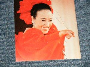 画像1: 美空ひばり HIBARI MISORA - 不死鳥 IN TOKYO DOME (MINT/MINT) / 1988 JAPAN ORIGINAL 1st Press Used 2-CD with OBI