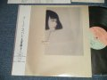 大貫妙子 TAEKO OHNUKI - コパン  Copine. (MINT-/MINT) 1985 JAPAN ORIGINAL Used LP with OBI