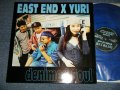 "EAST END x YURI - Denim-ed Soul (Ex+++/MINT-) 1995 JAPAN ORIGINAL ""BLUE Wax"" Used 12"""
