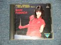 浜田麻里 MARI HAMADA - FIRST PERIOD~MARI'S BEST VOL.1 (Ex++/MINT) / 1985 JAPAN ORIGINAL 1st Press Used CD