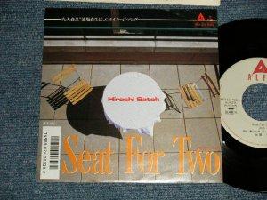 """画像1: 佐藤 博 Hiroshi Satoh - A) SEAT FOR TWO  B) ピクニック (Ex+++/MINT-) / 1988 JAPAN ORIGINAL """"PROMO"""" Used 7"""" Single シングル"""