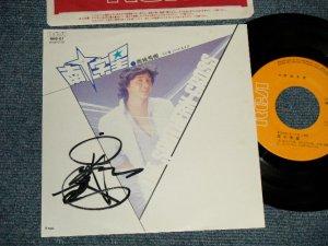 """画像1: 西城秀樹  HIDEKI SAIJYO  - A) 南十字星  B) ハートエイク """"直筆サイン入りジャケット"""" (MINT-/MINT-) / 1982 JAPAN ORIGINAL Used 7"""" Single"""
