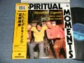 富樫雅彦 MASAHIKO TOGASHI - SPIRITUAL MOMENTS (MINT-/MINT-)/ 1982 JAPAN ORIGINAL Used LP With OBI