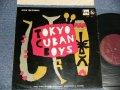 """東京キューバン・ボーイズ TOKYO CUBAN BOYS - トーキョウ キューバン ボーイズ  TOKYO CUBAN BOYS / 1958? JAPAN ORIGINAL Used 10""""LP"""