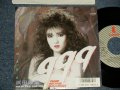 "浜田麻里 MARI HAMADA  - A) 999  B) FIRE AND ICE (Ex/MINT-, Ex++ SPLIT, SEAL REMOVED) / 1987 JAPAN ORIGINAL ""PROMO"" Used 7"" Single"