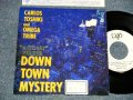 "カルロス・トシキ&オメガトライブ CARLOS TOSHIKI & OMEGA TRIBE -  DOWN TOWN MYSTERY A) DAYLIGHT VERSION   B) NIGHT TIME VERSION   (VG++, MINT-/MINT- TEAROFC) /1988 JAPAN ORIGINAL ""WHITE LABEL PROMO"" Used 7"" Single"