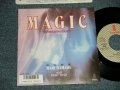 "浜田麻里 MARI HAMADA  - A) MAGIC   B) RIGHT TO GO (MINT-/MINT) / 1987 JAPAN ORIGINAL Used 7"" Single"