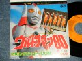 "特撮 TV映画 TV MOVIE ウルトラマン80 ULTRAMAN 80  TALIZMAN   A) ウルトラマン80 ULTRAMAN 80 B) レッツ・ゴー・UGM (MINT-/POOR WARP) /1980 JAPAN ORIGINAL Used 7"" 45rpm Single"