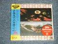 """多羅尾伴内楽団 TARAOBANNAI GAKUDAN (大滝 詠一 EIICHI OHTAKI) -  VOL.1 & VOL.2 (SEALED) / 2007 JAPAN ORIGINAL """"Brand New Sealed"""" CD With Obi"""