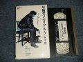 尾崎豊 YUTAKA OZAKI - メモリアル・プレイス MEMORIAL PLACE (MINT-/MINT) / 1995 JAPAN ORIGINAL Used VHS VIDEO