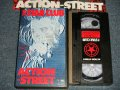 スタークラブ The STAR CLUB - ACTION STREET (MINT-/MINT) / 1990 JAPAN ORIGINAL Used VHS VIDEO