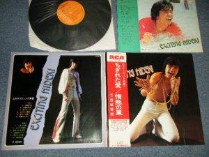 画像1: 西城秀樹  HIDEKI SAIJYO - ちぎれた愛/情熱の嵐 エキサイティング秀樹! EXITING HIDEKI !(Ex+++/Ex+++ A-1:Ex++ / 1973 JAPAN ORIGINAL Used LP with OBI  with Back Order Sheet