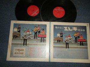 画像1: 寺内タケシとブルージーンズ TAKESHI TERAUCHI & THE BLUE JEANS - 歌のないエレキ歌謡曲 (Ex++/Ex+++) / 1971 JAPAN ORIGINAL Used 2-LP