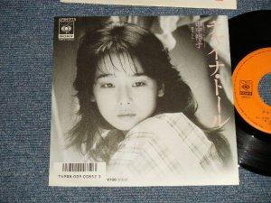 """画像1: 田中裕子 YUKO TANAKA - A) チャイナ・ドール (沢田研二 KENJI SAWADA) B) 恋うらら KOIURARA (MINT/MINT) / 1986 JAPAN ORIGINAL """"PROMO"""" Used 7"""" 45 rpm Single"""
