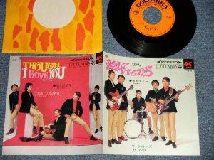 """画像1: ザ・クローズ THE CROWS - A) 愛しているから  B) 恋人マミー (Ex+++Ex++) / 1968 JAPAN ORIGINAL Used 7""""45rpm Single"""