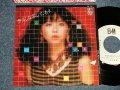 """村田有美 YUMI MURATA - A) きげんなおして、もう YUMI UMI (矢野顕子 AKIKO YANO)  B) 夢見る卑弥呼 HIMIKO DREAMIN'(Ex/MINT-  TEAROFC) / 1981 JAPAN ORIGINAL """"WHITE LABEL PROMO"""" Used 7"""" Single"""