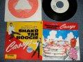 "Cassys キャシーズ - A) シャコタン・ブギ SHAKOTAN BOOGIE  B) 夏の急カーブ (MINT-/MIN) / 1987 JAPAN ORIGINAL ""PROMO"" Used 7""Single"